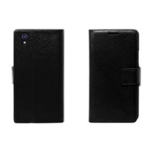 pouzdro na mobil Pouzdro pro Lenovo P70 Flip Case Black